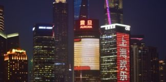 Shanghai Newspaper_Hongqiao trade center welcomes 6 firms