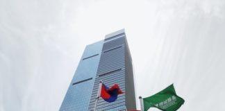 Shanghai Newspaper_China US arrange trade talks on October