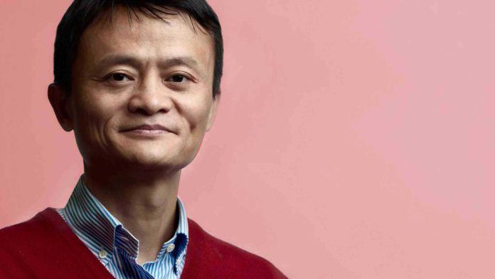 Shanghai Newspaper_Jack Ma steps down