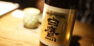 Shanghai Newspaper_Japan sees China as fruitful sake market