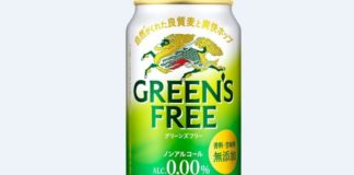 Kirin launches the first non-alcoholic beer line in China after a good pilot by Shanghai Paper