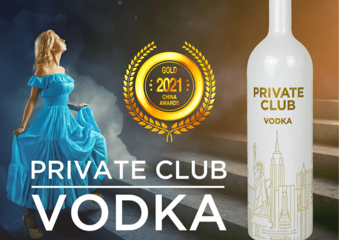 Wynn Imports Inc : Private Club Vodka -Designed to blend well to stand out by Shanghai Paper