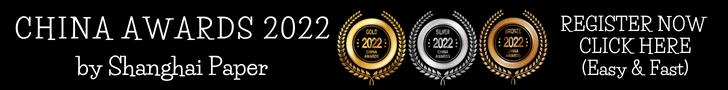 China Awards 2021